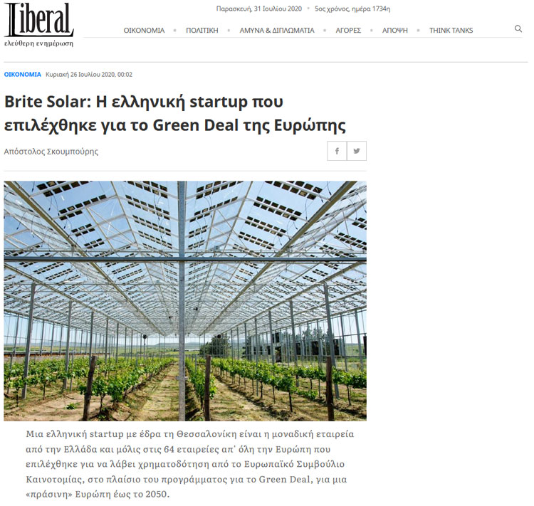 Brite Solar: The Greek startup that was selected for the European Green Deal